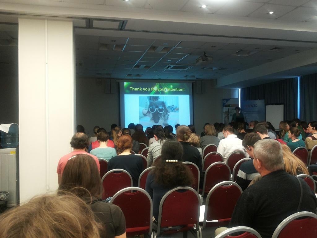 Неврологическая конференция 2015